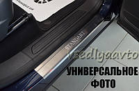 Защита порогов - накладки на пороги Volkswagen POLO V 3-дверка с 2009 г. (Standart)