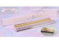 Защита порогов - накладки на пороги Volkswagen TRANSPORTER T4/MULTIVAN T4 с 1990-2003 гг. (Standart)