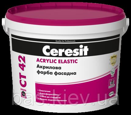 CT 42 ACRYLIC ELASTIC Акриловая краска фасадная, 10л