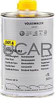VAG B000750M3 Brake Fluid тормозная жидкость, 1 л