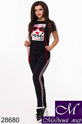 Женский спортивный костюм черный (р. 42, 44, 46) арт. 28680, фото 2