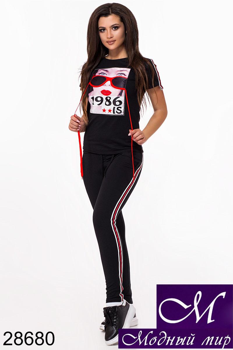Женский спортивный костюм черный (р. 42, 44, 46) арт. 28680