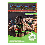 Корректор осанки Posture Corrector FDA Approved оптом, фото 2