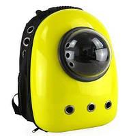 Рюкзак-переноска COSMOPET Переноска для кошек и небольших собак с иллюминатором Желтая (SUN0459)