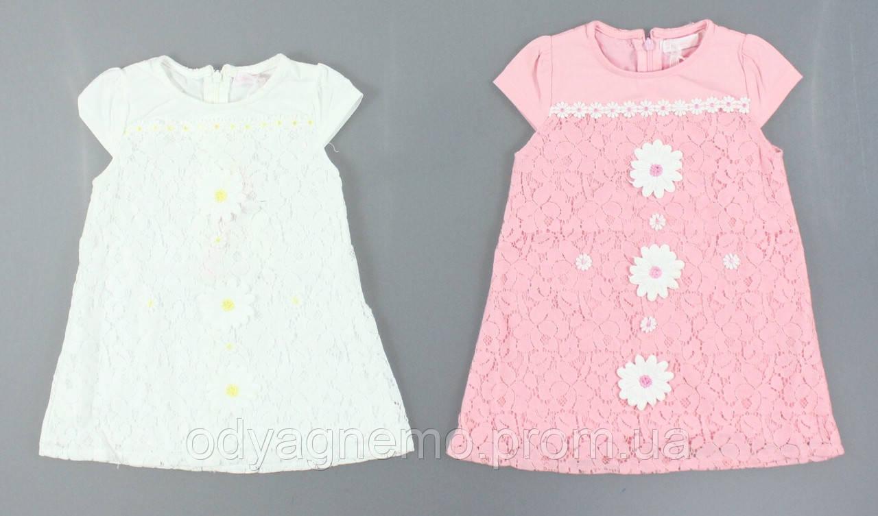 Платье для девочек Emma girl  оптом, 1-5 лет.