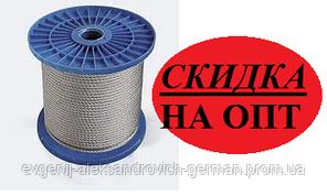 Трос оцинкованный DIN 3055 (6х7) 2мм