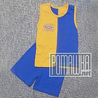 Детский летний костюм 110-116 4-5 лет комплект майка и шорты на для мальчика мальчику на лет 2113 Синий, фото 1