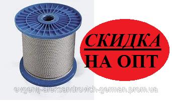 Трос оцинкованный DIN 3055 (6х7) 4мм