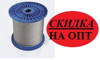 Трос оцинкований DIN 3055 (6х7) 4мм