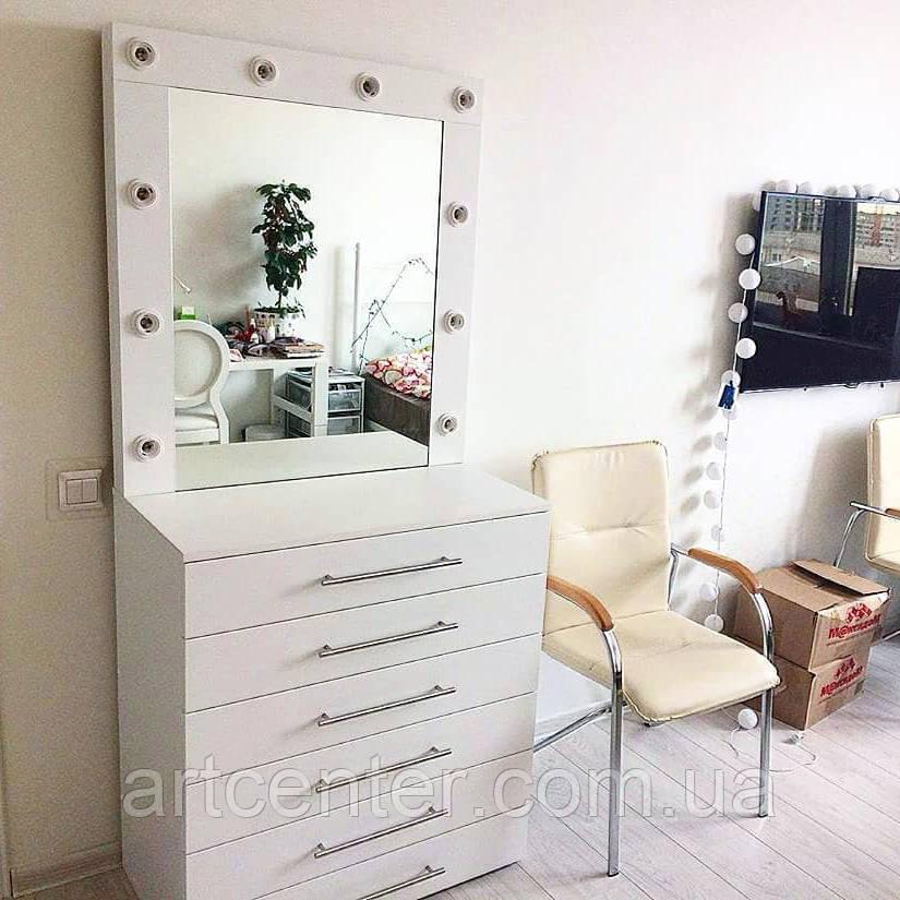 Гримерное зеркало с тумбой, туалетный столик с зеркалом и ящиками
