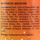 Кширабала Тайла (Ksheerabala Taila, SDM), 200 мл - Аюрведа премиум качества, фото 6