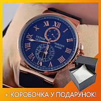 Ulysse Nardin (Улис Нардин)  Мужские кварцевые часы.