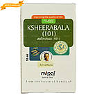 Кширабала 101 Тайла (Ksheerabala 101 Thailam. Nupal), 10 мл - Аюрведа премиум качества, фото 3