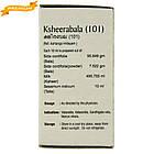 Кширабала 101 Тайла (Ksheerabala 101 Thailam. Nupal), 10 мл - Аюрведа премиум качества, фото 4