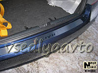 Накладка на бампер Honda CIVIC VIII 4-дверка с 2006-2011 гг. (NataNiko)