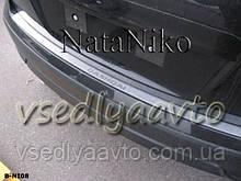 Накладка на бампер Nissan QASHQAI +2 с 2008- (NataNiko)