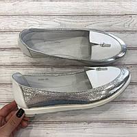 Балетки женские Leather Shoes натуральная кожа серебро.