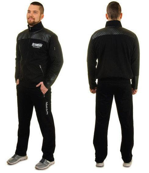 Стеганый спортивный костюм мужской трикотажный демисезонный брюки прямые