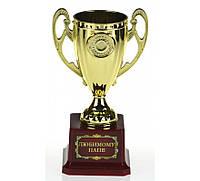 Кубок любимому папе (надпись можно изменить)
