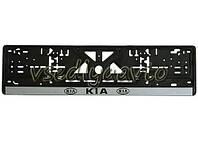 Рамка для номерного знака  пластик KIA