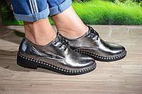 Туфли кожа натуральная снаружи и внутри никель С48 размер 37