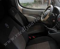 Авточехлы FIAT Doblo с 2010 г. 1/3 спина и сидение