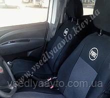 Авточехлы FIAT Grande punto 1/3 спина и сидение