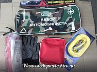 Набор автомобилиста (милитари сумка автокомплекта)