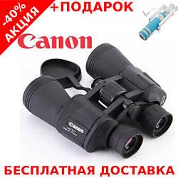 Мощный бинокль Canon Binoculars Super High Quality 20х50 + монопод для селфи
