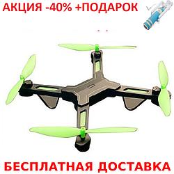 Квадрокоптер X7TW беспилотник c WiFi камерой + монопод для селфи
