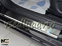 Защита порогов - накладки на пороги Chevrolet AVEO III 4/5-дверка 2011- (Premium)