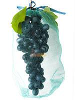 Захисна сітка мішечок ДМ для грон винограду від ос, птахів, шкідників 22х35 см зелена, упаковка 50 шт