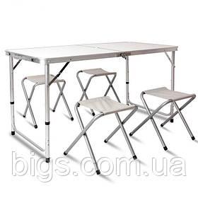 Набор стол для пикника складной и 4 стула белый ( стол чемодан )