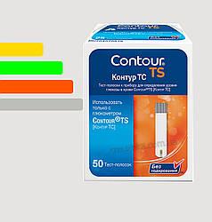 Тест-полоски Contour TS -  Контур ТС тест полоски 50 шт