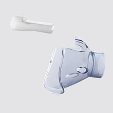 Небулайзер Насадка для ингаляции через рот для небулайзера NE-C300-E