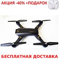 Квадрокоптер D5HW c WiFi камерой дрон беспилотник Original size quadrocopter + наушники iPhone 3.5