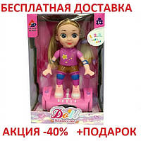 Кукла Doll Balance Car, пупс (свет+звук+кружится) Игрушка для девочек