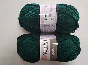 Пряжа для вязания Дольче Yarnart зеленый 774