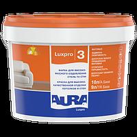 Краска водоэмульсионная интерьерная Aura Lux pro 3  10л белая матовая