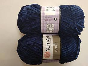 Пряжа для вязания Дольче Yarnart синий 756