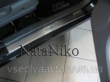 Защита порогов - накладки на пороги Chery KIMO с 2008- (Premium)