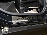 Защита порогов - накладки на пороги Chevrolet NIVA с 2007- (Premium)