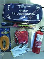 Набор автомобилиста (синяя сумка автокомплекта)