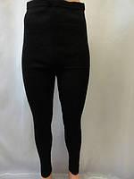 Продаю женские зимние вязанные гамаши недорого., фото 1