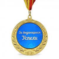 Медаль подарочная ЗА ВЫДАЮЩИЕСЯ УСПЕХИ, Прикольные Медали, медали коллегам, медали с юбилеем, шуточные ордена, Прикольні Медалі, медалі колегам,