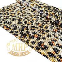Стразовое термополотно, цвет Leopard, отрезок 12х40см