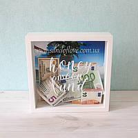 Коробка для збору грошей на медовий місяць Honey Moon fund, фото 1