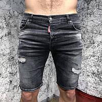 Dsquared2 Jeans Shorts Buchi Squared Crotch Gray, фото 1