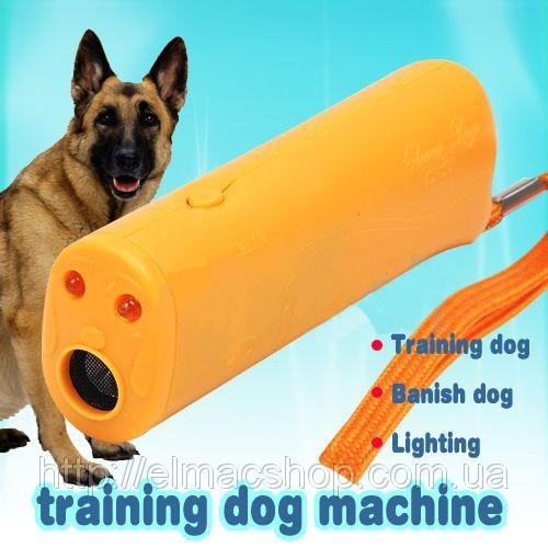 Отпугиватель собак по супер цене 150 грн только для Вас
