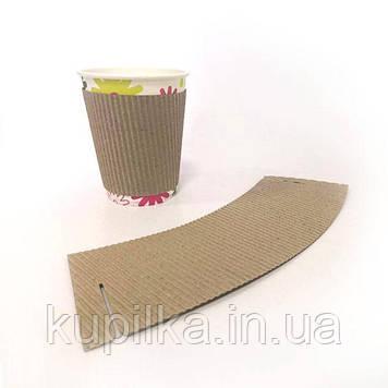 Гофро пояс под кофе (термопояс)